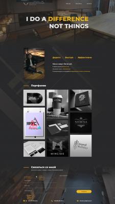 Landing page для графического дизайнера