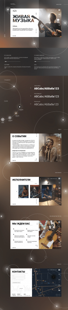Web design - Music event