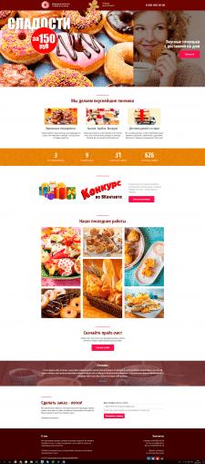 Сайт для магазина сладкой выпечки