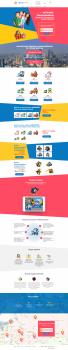 Дизайн лендинга игрушек