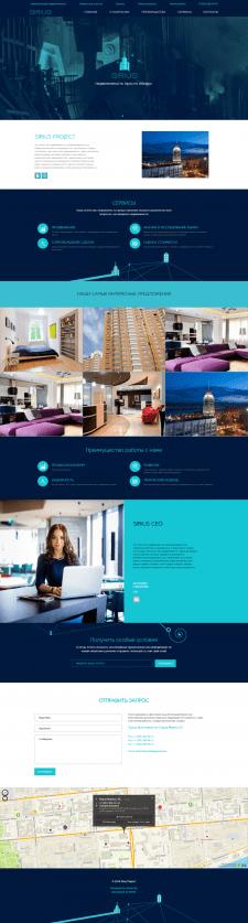 Сайт коммерческой недвижимости