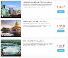 Наполнение сайта туристического оператора