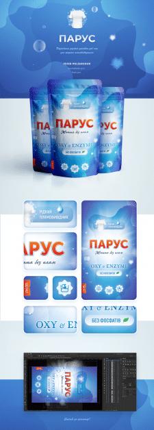 Дизайн упаковки для пятновыводителя «Парус»