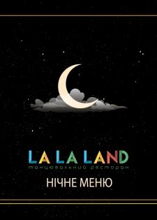 Обложка ночного меню