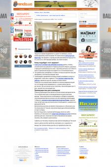 Особое предложение - сдача квартиры без мебели