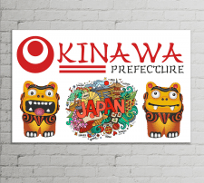 Banner Okinawa cafe #1