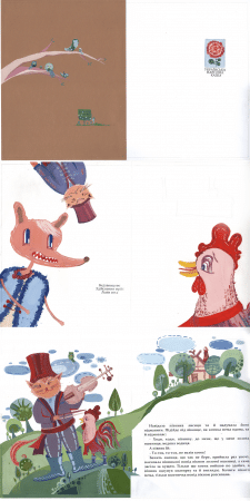 ілюстрація до книги