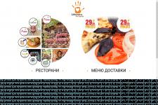 Верстка сайта сети ресторанов