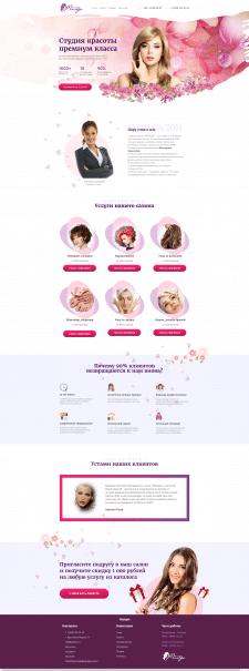 "Дизайн сайта салона красоты премиум-класса ""Миледи"