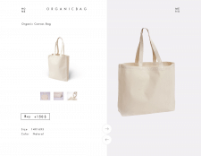 Органические сумки OrganicBag