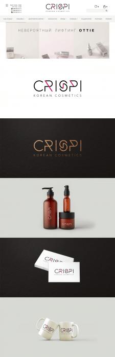 """Логотип """"Crispy"""""""