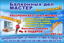 """Макет в """"Новую Газету"""""""
