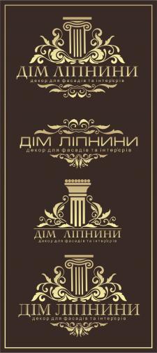 логотип для виробника