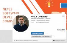 NetLS LinkedIn