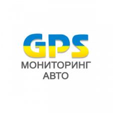 GPS-мониторинг авто