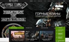Дизайн сайта про комп. игры + Логотип