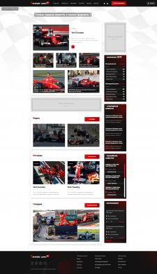 Новостник Formula1