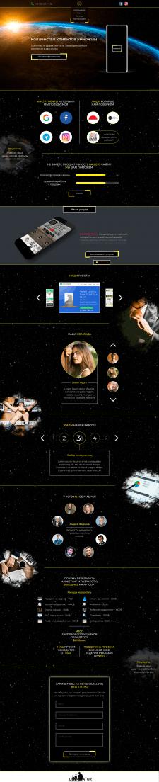 """Сайт для маркетингового агенства """"Depredator"""""""