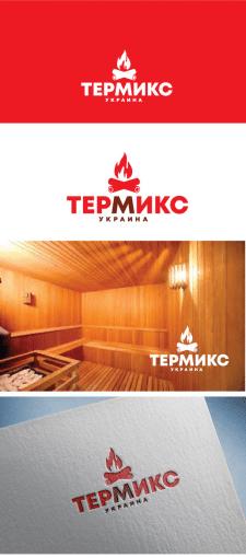 Дизайн логотипа Термикс