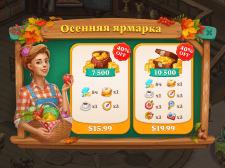 Manor Matters autumn sale