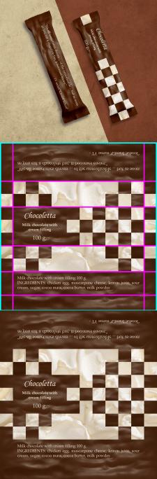Создание дизайна упаковки шоколадных батончиков