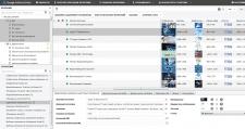 """РК в Google AdWords - IT-обслуживание """"ITSG"""""""