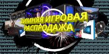 Рекламный банер для сайта PROM