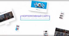 Видео разработки сайта
