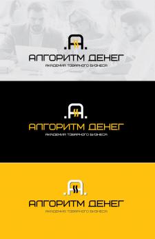 """Лого для образовательного проекта """"Алгоритм денег"""""""