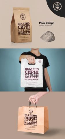 "Брендинг упаковки и пакетов ""Сирне королівство""."