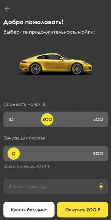 Lejka-Android