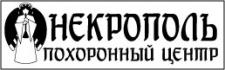 лого бюро ритуальных услуг
