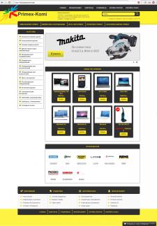Интернет-магазин primex