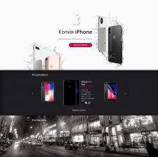 Сайт продающий телефоны IPhone