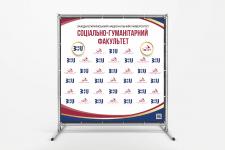 Дизайн виставкового банеру 2.5х2.5