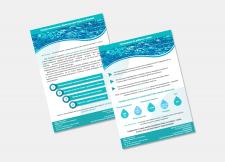 КП для компании поставляющей фильтры очистки воды