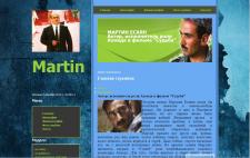 martinyesayan.info