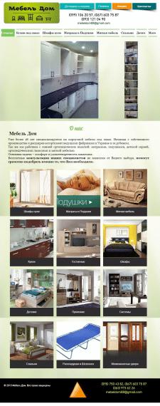Создание и наполнение контентом сайта мебели WIX
