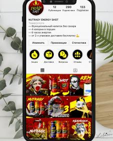Создание контента для инстаграм-аккаунта