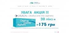 okolviv.com