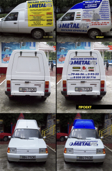 Брендирование автомобиля - 5