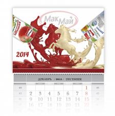 Постер для квартального календаря