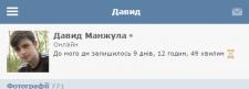 VK Status Countdown