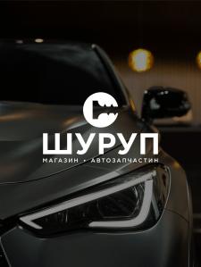 Логотип для магазина автозапчастей