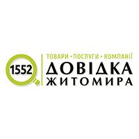 Spravochnaya_Zitomir