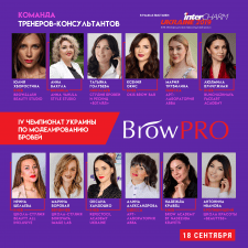 """Разоаботка логотипа """"Brow Pro"""""""