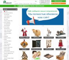 Оптовый интернет-магазин подарков