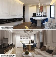 Реализация Московской квартиры