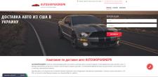 Сайт по продажам авто