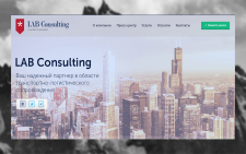 Сайт для компании LabConsulting